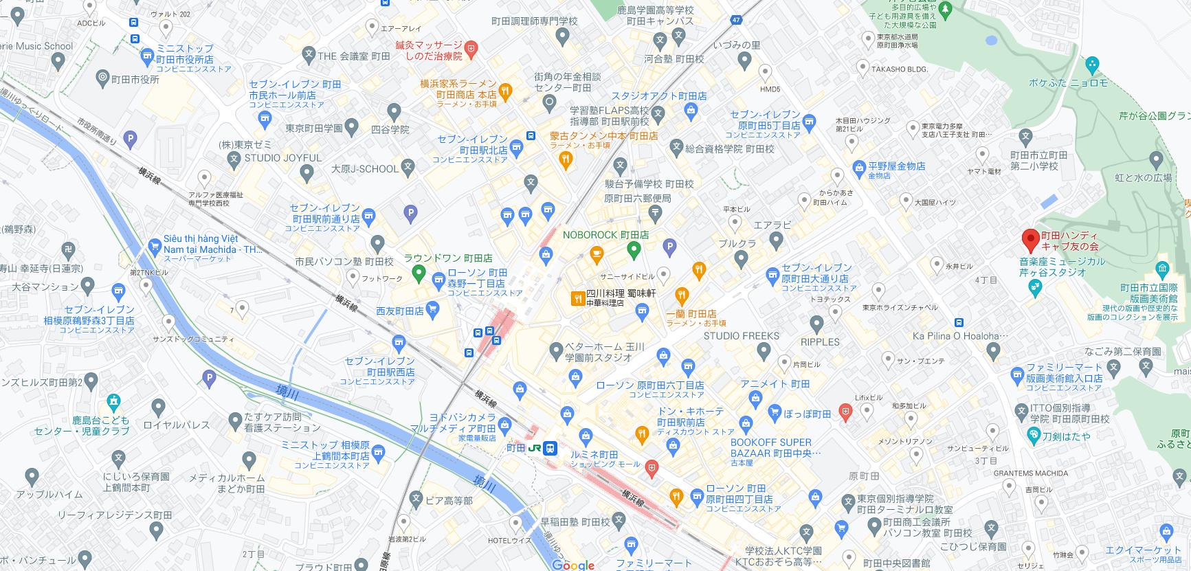 ハンディキャブ友の会所在地(Google Map表示)
